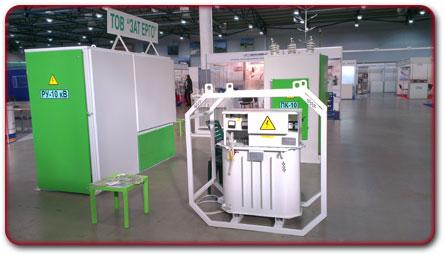 ЗАТ ЕРГО на міжнародній виставці енергетика в промисловості 2013