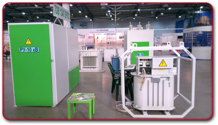 енергетика в промисловості 2013